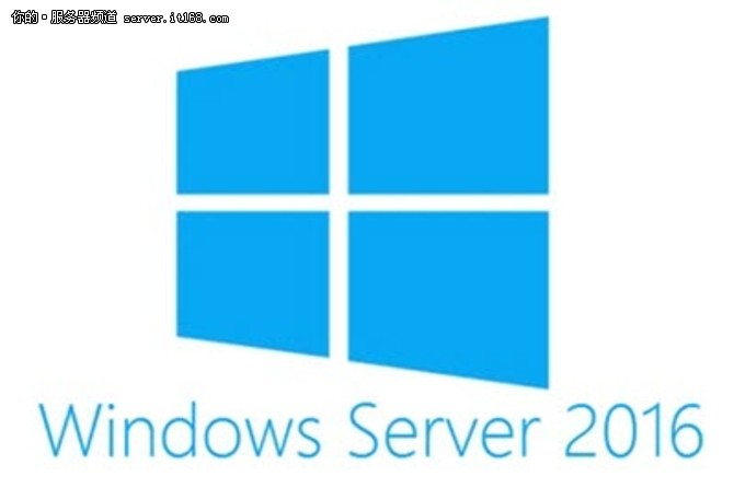 Windows Server 2016进行性能调优?