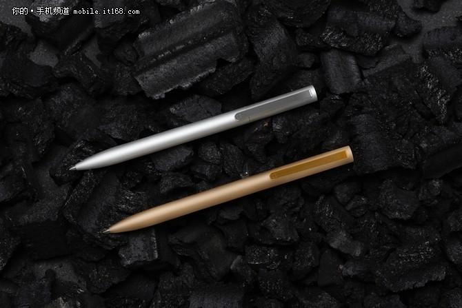 售价24.9元 米家金属签字笔上市