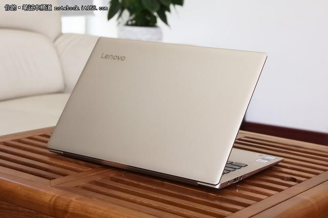 窄边无框大屏 联想ideapad 720S本评测