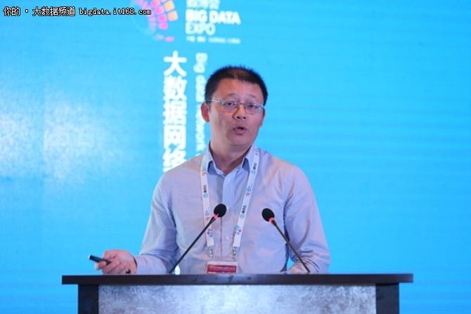 """2017数博会""""大数据网络应用安全技术高峰论坛""""成功举办"""