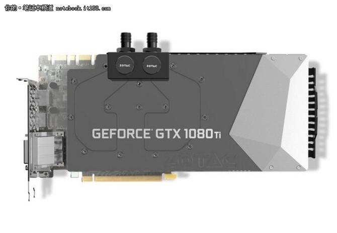索泰发布北极风暴水冷GTX 1080 Ti显卡