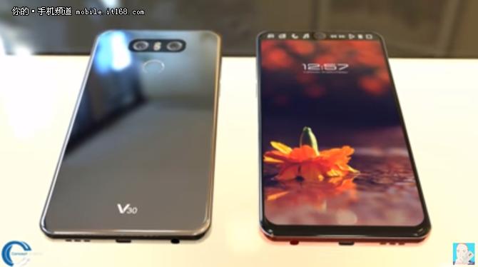 全面屏也能玩双屏 LG V30渲染图曝光