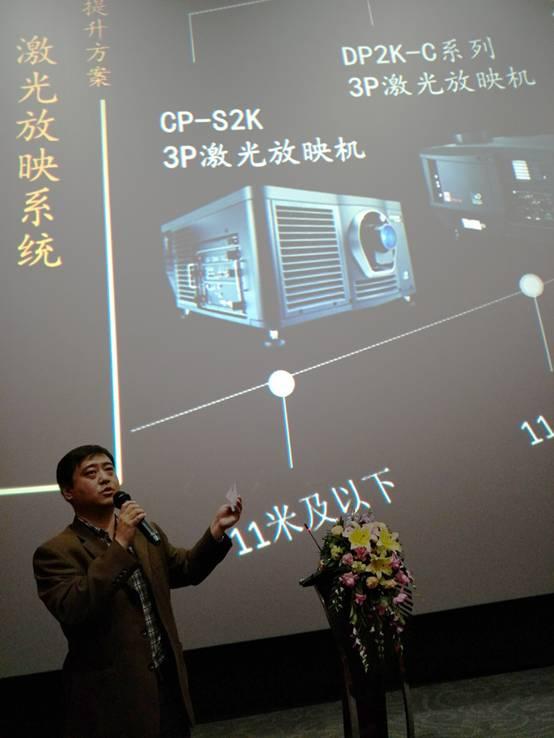 中国高校最大的激光巨幕影院是这么做的
