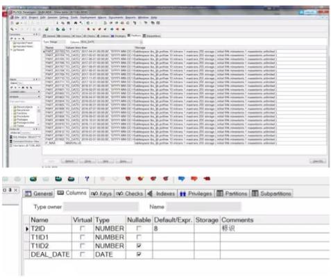 数据库分区:海量数据分区改造的玄与机