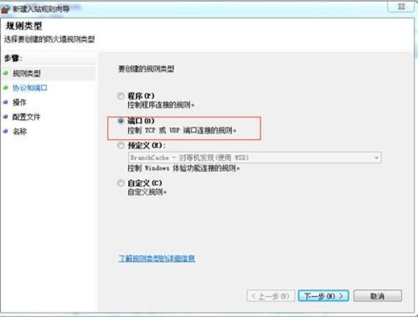 永恒之蓝WannaCry详细分析报告