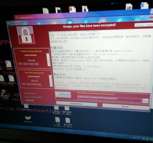 """腾讯电脑管家教你如何防护""""永恒之蓝"""""""