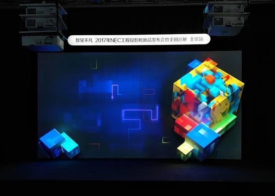 智见不凡 NEC旗舰产品布局激光工程市场
