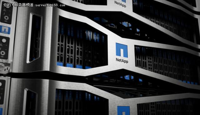数据驱动转型 NetApp发布超融合一体机