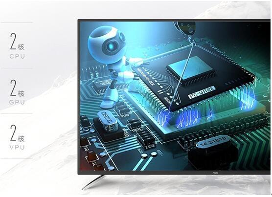 AOC LE55U717两大黑科技打造惊艳好画质
