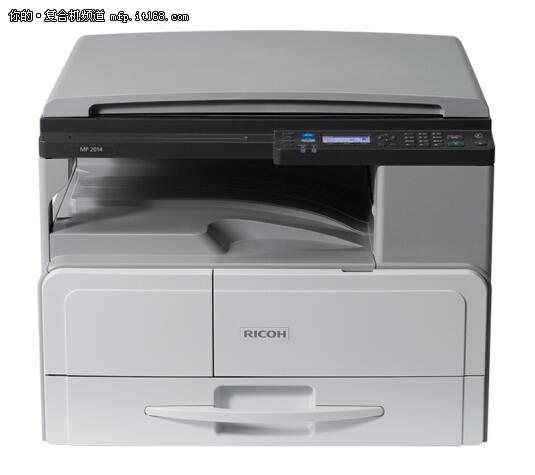 理光 MP2014黑白数码复合机