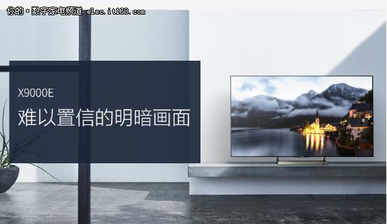 618索尼电视爆款KD-65X6000D活动爆给力