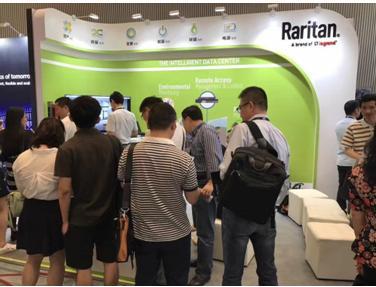 中国数据中心周活动