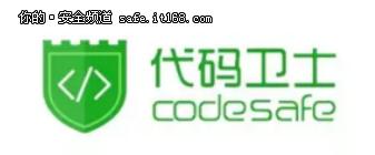 三款商业化源代码审计工具对比