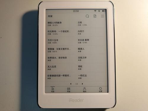 掌阅iReader Light阅读器系统升级