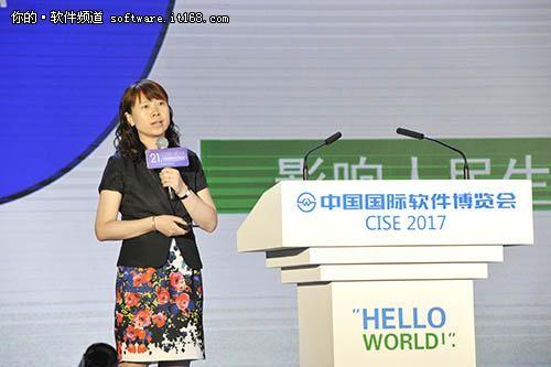 2017软博会高峰论坛:软件定义智能制造