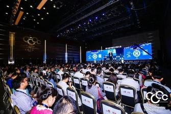 工信部副部长陈肇雄四大层面解读中国云计算大会