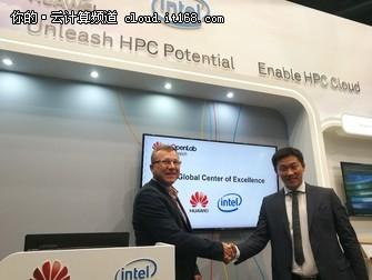 华为宣布成立高性能计算全球能力中心,计算创新加速行业变革