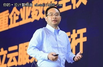 如果未来可以预见——华为云中国行系列活动首站在南京盛大举行