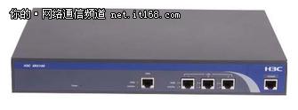 H3C ER3100一款高性能企业级路由器热销680元