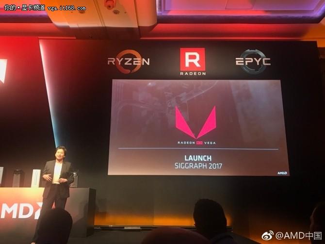 又延期了 AMD仅公布Vega显卡发布时间