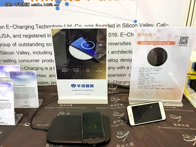易冲无线亮相台北电脑展 年内实现供货
