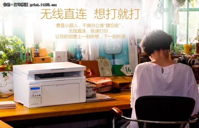 六月京东促销不断 热销桌面一体机推荐