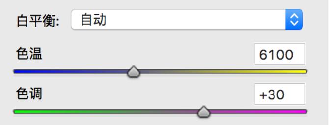 从0开始学后期 白平衡调节从入门到精通