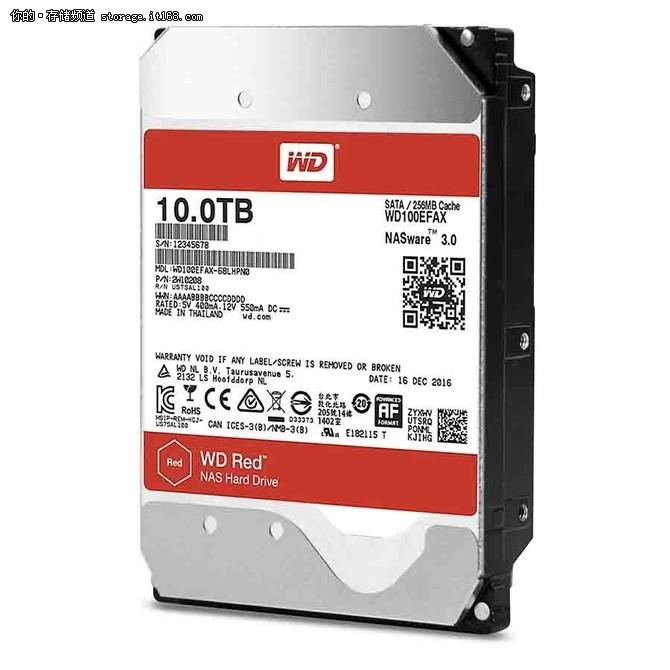 西数数据升级充氦技术硬盘内存至10TB