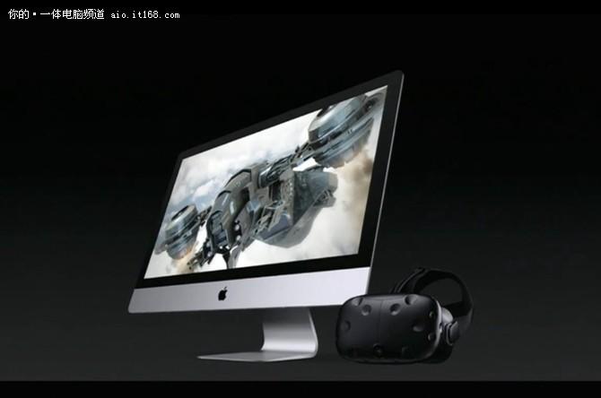 苹果WWDC2017发布最强iMac:7476元起售