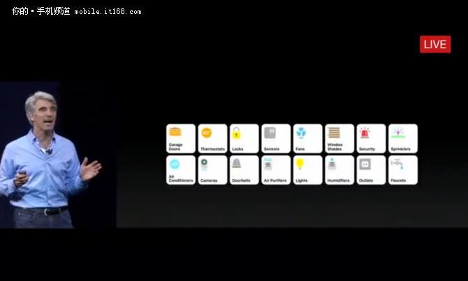 苹果WWDC大会开幕:iOS11获得重大更新