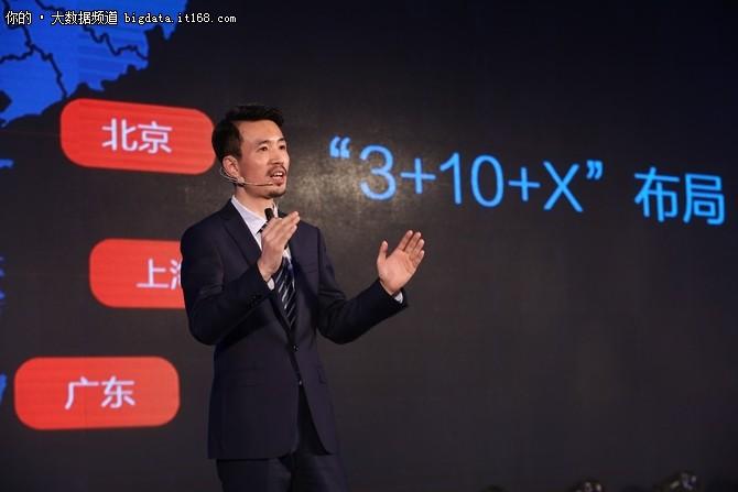 探秘中国最大的第三方大数据中心