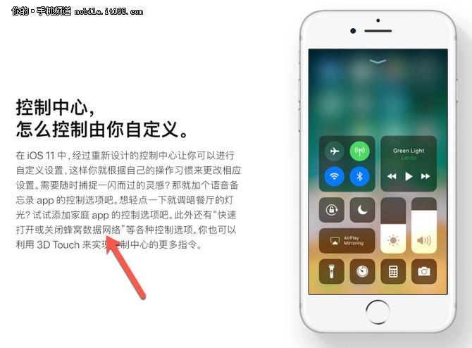 iOS 11新加入的这个小功能让果粉感动哭