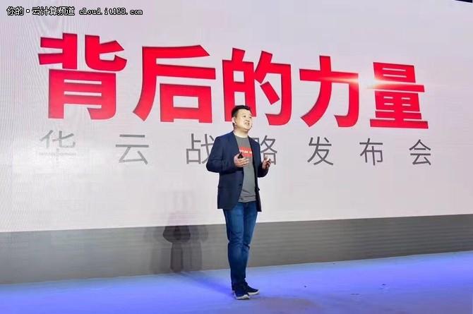 华云宣布获15亿融资,正式开启IPO之路