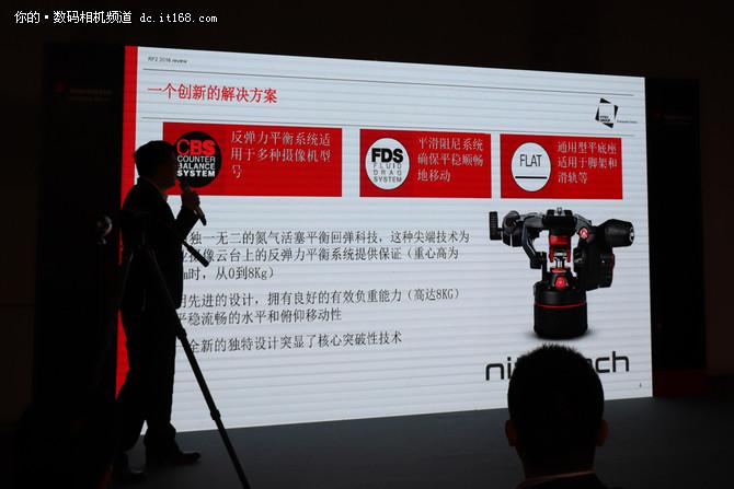 曼富图发布全新氮气云台及支撑解决方案