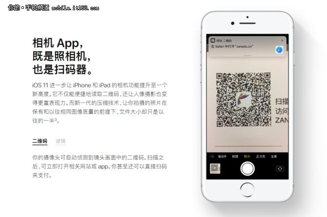 关于WWDC17 你想知道的都在这