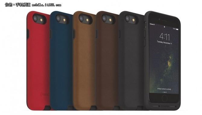 iPhone 7无线充电保护套 苹果用户福音