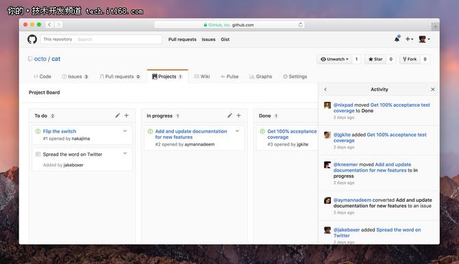 GitHub企业版2.10发布 改进效率灵活性