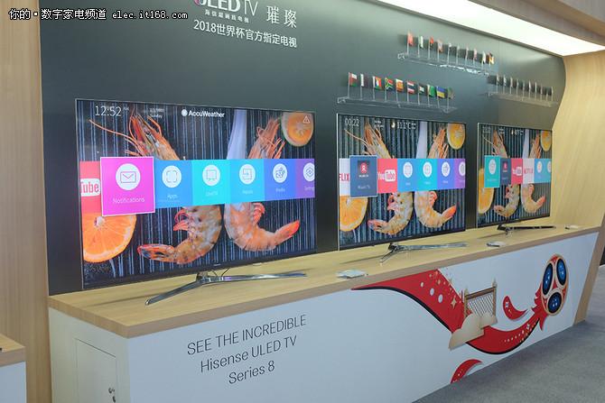 CES Asia海信发布海外版ULED电视新品