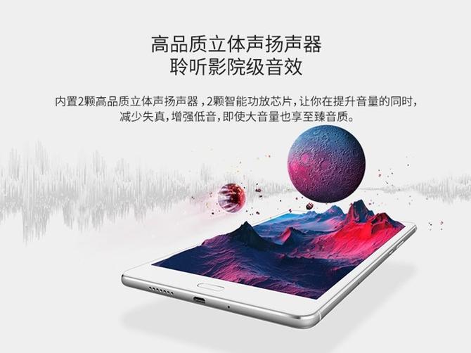 华为平板M3青春版CES发布 售价1399元起