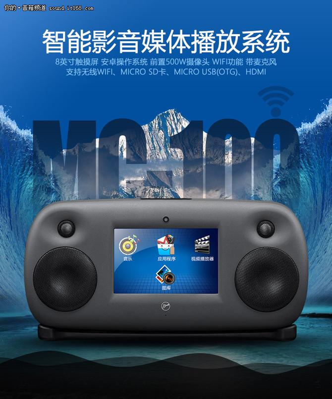 享受音乐无须再拼砌 惠威MC-100售4199