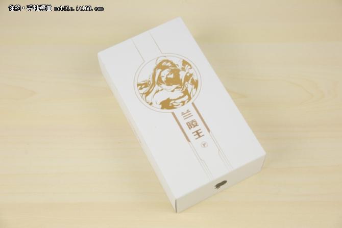 王者荣耀推iPhone7P定制版 限量发售