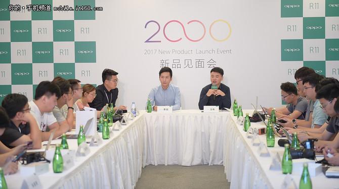 专访OPPO王伟:R11的骁龙660供货没问题
