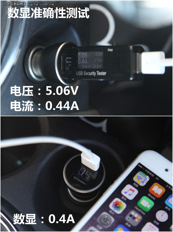 数显准确性测试   公牛数显车载USB充电器提供双USB口,可以同时支持两台设备充电,单口最大输出电流为2.4A,总输出电流可以达到3.6A,那么它的充电速度究竟如何呢?   在半个小时的时间里,小编分别使用公牛数显车载USB充电器和车里的原oppo单口车载充电器对两台iphone 6充电(为保证测试准确性,两款iphone 6充电前的电量都控制在50%左右),测试结果如下: