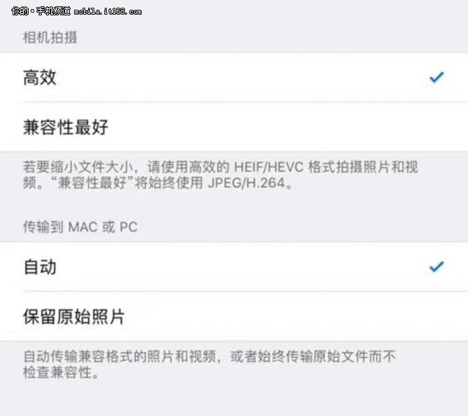 iOS 11可自动卸载长时间未使用应用