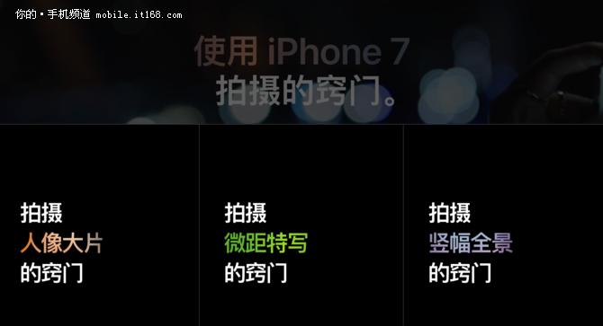 技巧苹果v技巧19个拍照硬盘用iPhone随手拍出3t教程移动硬盘官方图片