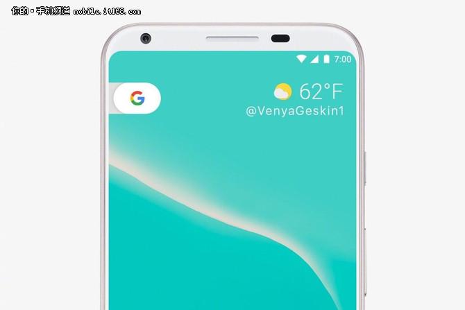 采用全面屏设计 谷歌Pixel 2渲染图曝光
