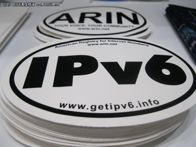 警告企业:应积极部署IPv6