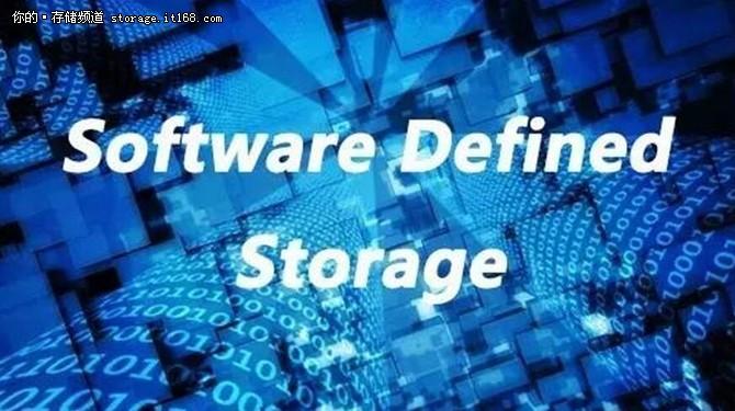 浪潮&Intel共推未来软件定义存储