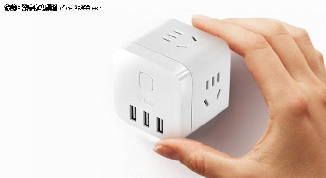 """小而""""美""""公牛无线魔方USB插座"""