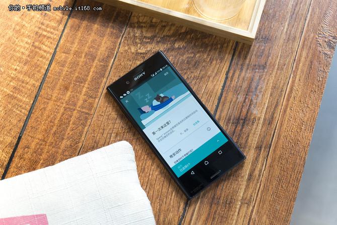 索尼Xperia XZ Premium热销